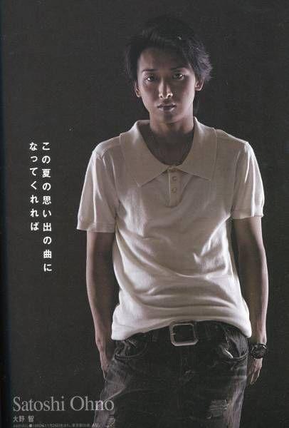嵐 Ohno Satoshi