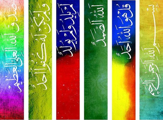 Instant Download, Abstract art, Wall decor, Wall art, Digital typography, Arabic calligraphy, Islamic art