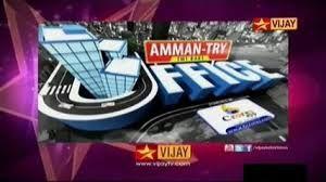 Office 10-12-2013 – Vijay Tv UK Serial