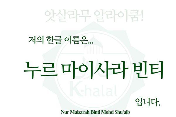 Contoh Nama Asal Anda Dalam Tulisan Hangul Taehyung Hangul Kim Taehyung