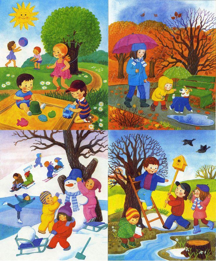 Детские картинки времена года картинки