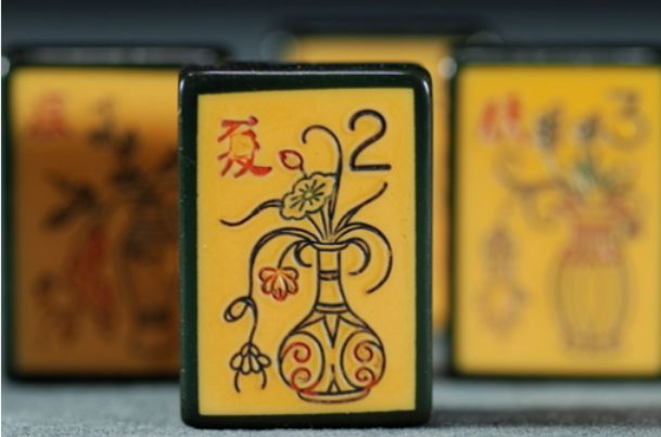 dating mah jongg sets The genuinely old sets will date to the 1920's and are most likely to have been made in i have never (yet) seen an ivory mahjong set jade.