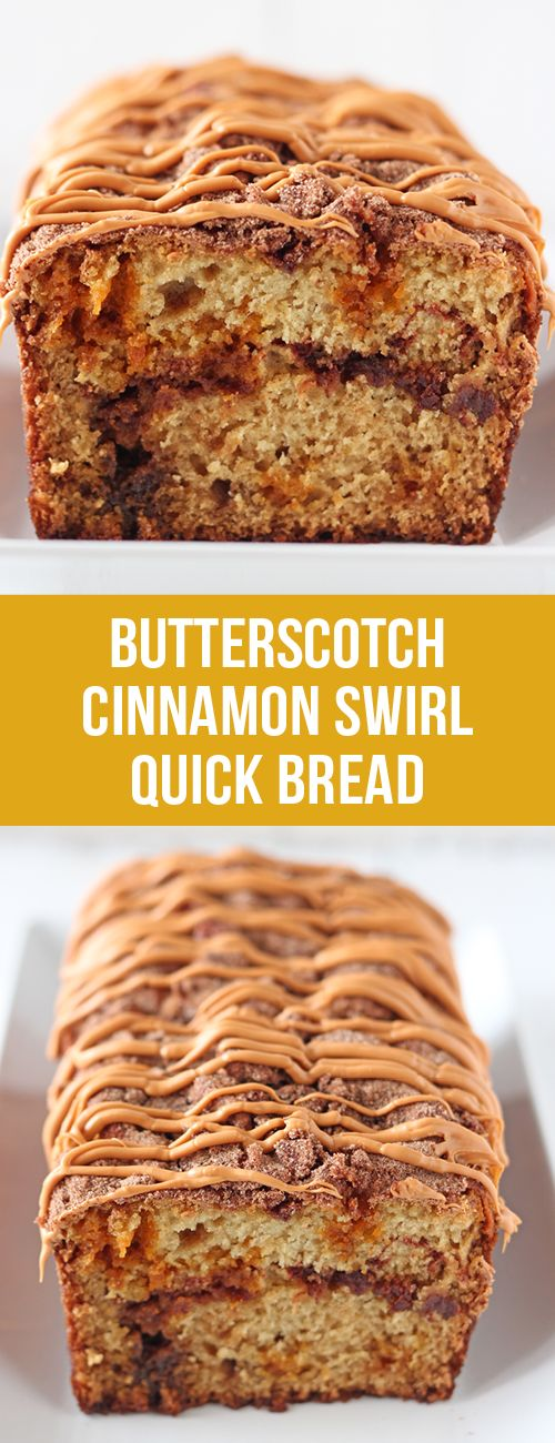 Butterscotch Cinnamon Swirl Quick Bread is an impressively delightful recipe that makes a perfect homemade gift or treat. No one has to know how easy it is!