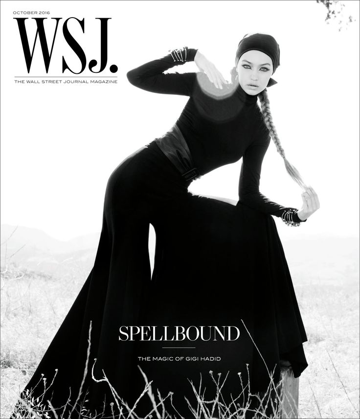 Gigi Hadid - Wall Street Journal Magazine, 2016