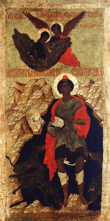 Icon of Daniel, (17th c.)