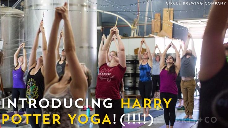 Harry Potter yoga is the magical workout you need in your life.