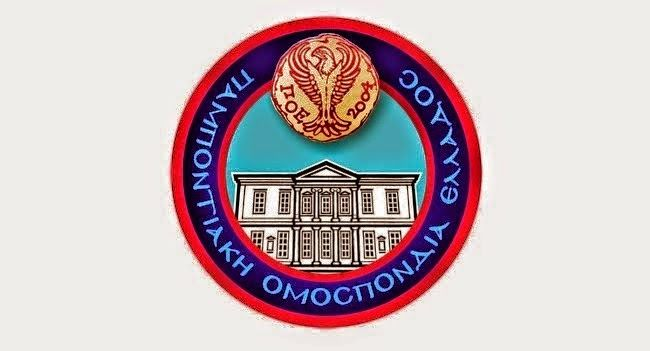 e-Pontos.gr: Την ευγνωμοσύνη της προς την Αρμενία εκφράζει η Πα...