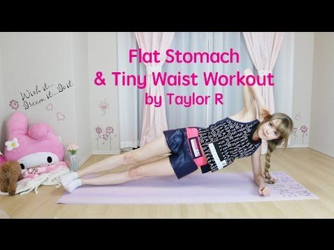 Flat Stomach & Tiny Waist Workout by Taylor R お腹やせ&くびれ作りトレーニング - YouTube