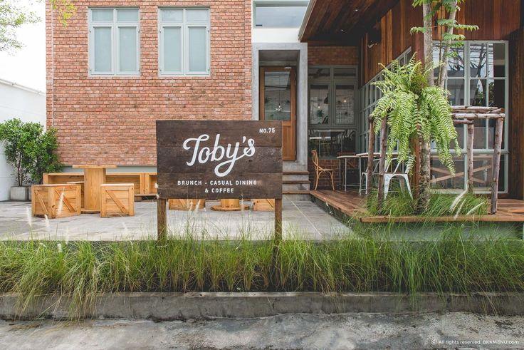 Toby's (โทบี้ส์) สุขุมวิท 38 - BKKMENU.com Toby's คาเฟ่เปิดใหม่ในบ้านอิฐหลังเล็กสำหรับคนรักบรั้นช์ในซอยสุขุมวิท 38 - สุขุมวิท 38 (Cafe-) Toby's ร้านคาเฟ่เปิดใหม่ที่มาในบ้านอิฐหลังเล็กที่พร้อมบริการทั้งกาแฟและบรั้นช์ดี ๆ ในทุก ๆ วันแถมยังมาพร้อมกับการแต่งร้านที่เรียบง่ายและอบอุ่น เหมาะสำหรับคนรักการถ่ายรูป