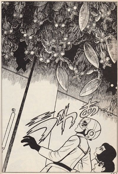 In the Ultraman manga by Kazuo Umezu, the Science Patrol comes across a nest of creepy Baltans.  Someone get the bug spray!