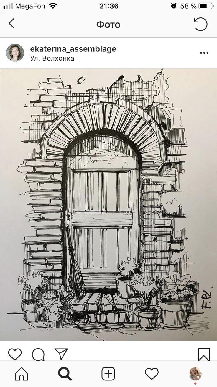 The Door With Micron Pen Landscape Pencil Drawings Ink Pen Drawings Landscape Drawings
