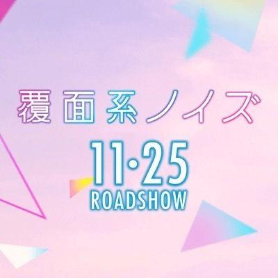 志尊淳さん小関裕太さんが挑戦musical.ly片恋デュエット動画