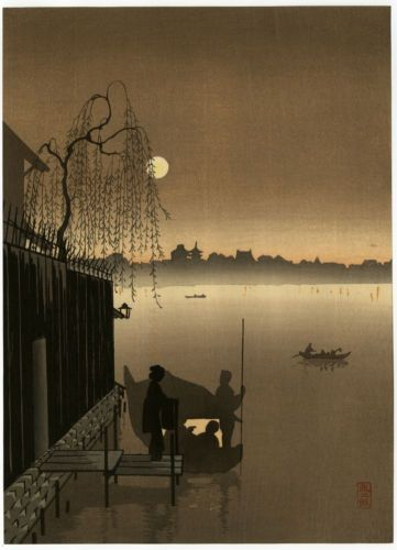 Shoda Koho, Evening Cool