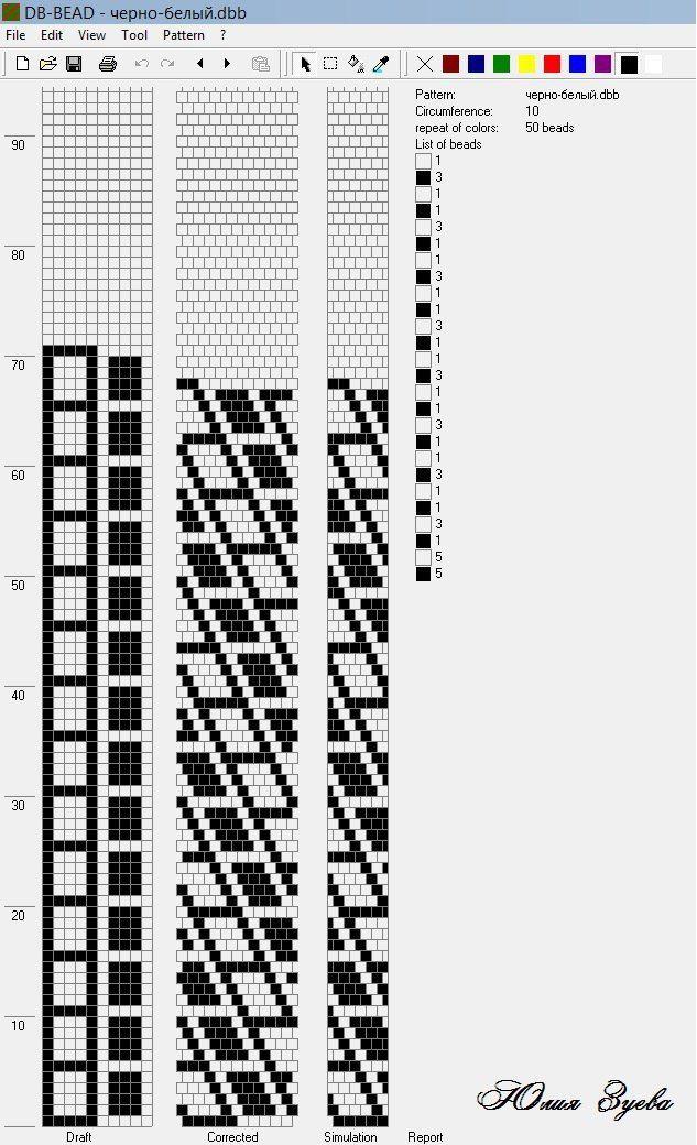 Жгут + схема (4) – 400 фотографий