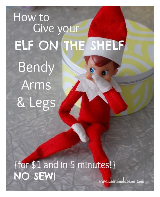 Give your Elf on the Shelf bendy arms and legs!  In five minutes.  NO SEW!