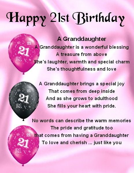 55 Best Granddaughter Gifts Images On Pinterest Poems Sisters Happy 21st Birthday Wishes For