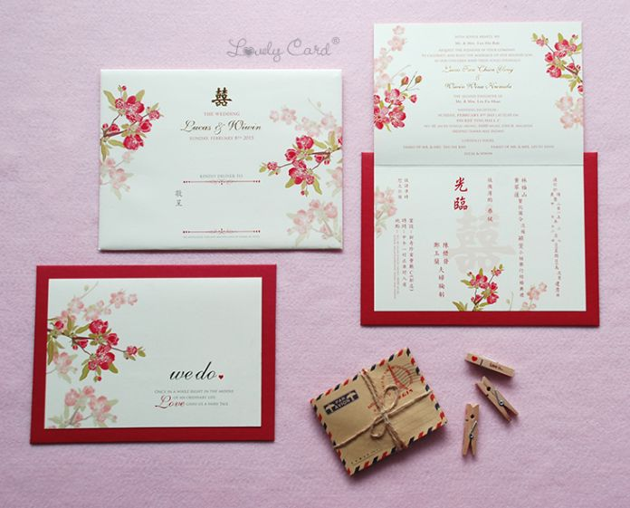 16 best undangan images on pinterest bridal invitations lucas wiwin by lovely card 001 invitation cardswedding invitations indonesiajakartaenvelopemasquerade stopboris Images