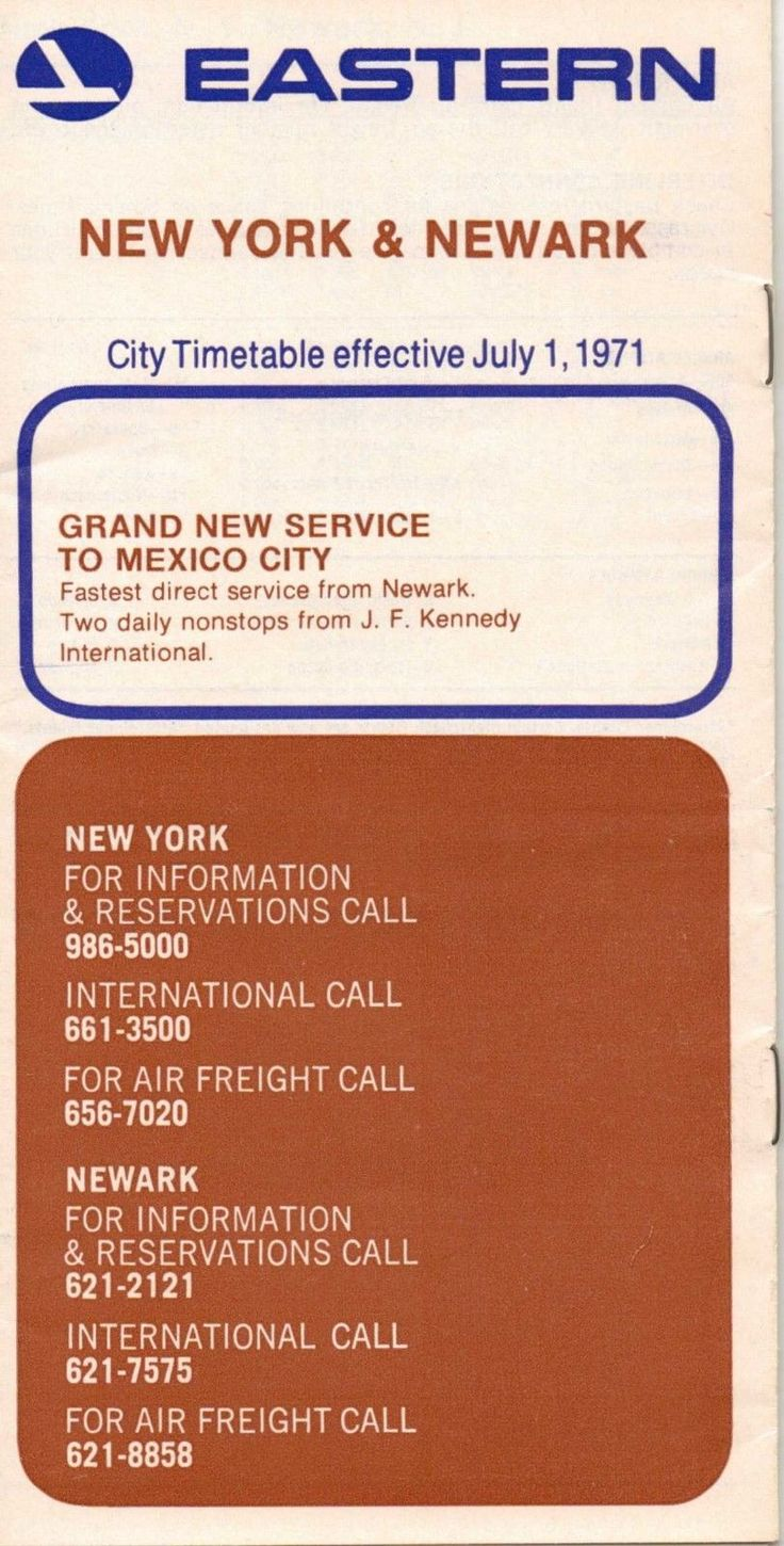 1971 Eastern Airlines Schedule for New York & Newark, effective July 1, 1971.