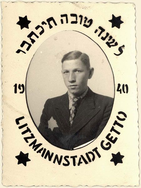 "Lodz, Poland, Jewish New Year's greetings card from the ghetto, 1940. The Hebrew inscription on this card reads ""May you be inscribed for a good year."". Yad Vashem has very few New Years cards in its collection from the war period itself. The Jews in Europe were engaged in a daily life and death struggle; clearly they were not in position to ""celebrate"" the Jewish New Year by exchanging cards. The card pictured here was sent from the Lodz Ghetto in 1940."