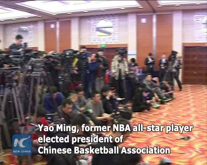 Yao Ming, the former NBA all-star player, is unanimously elected president of the Chinese Basketball Association (CBA) on Thursday.