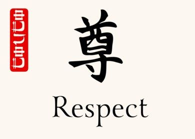 41 best japanese respect tattoo images on pinterest