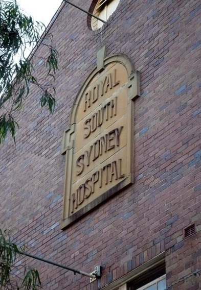 I tok this photo of the now closed Royal South Sydney Hospital (Zetland) in April 2013.