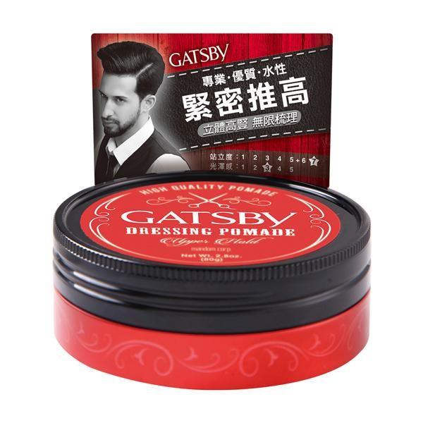 Gatsby Dressing Pomade Upper Hold Volume Look Hair Styling Wax Volume Hair Hair Wax Gatsby