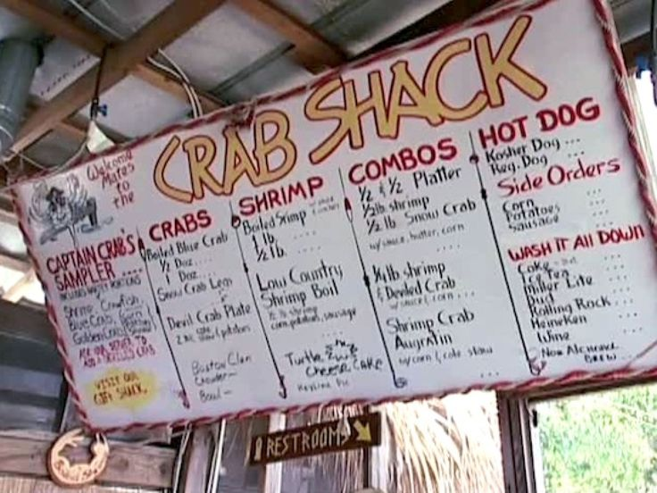 The Crab Shack Tybee Island, GA : Food Network - FoodNetwork.com