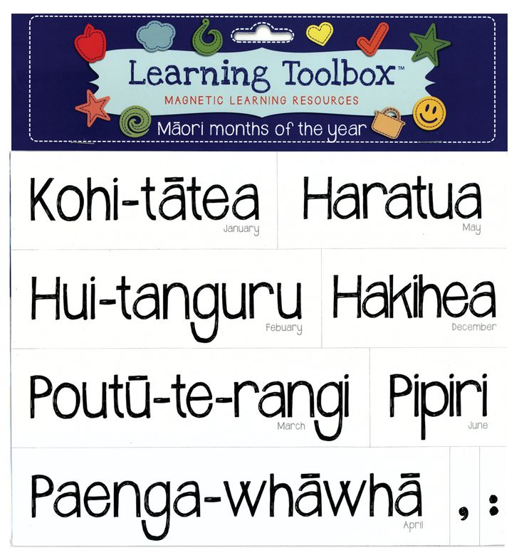 Magnetic Maori Months of the Year | Teaching Resources