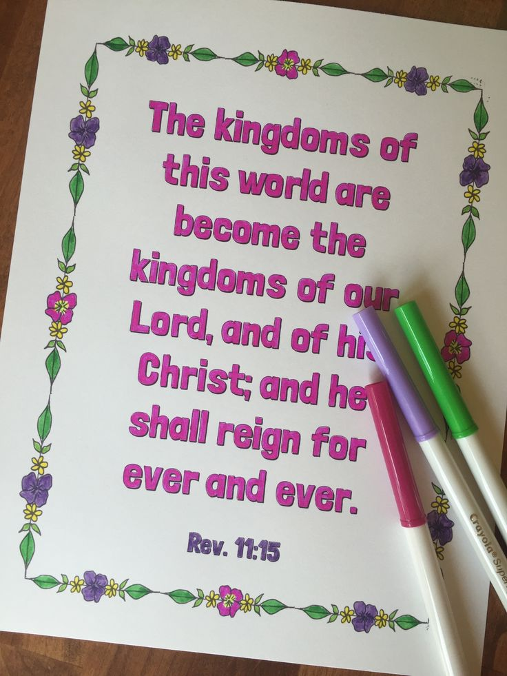 Free Printable Coloring Pages With Bible Verses From Revelation Creative Way To Hide Gods Word