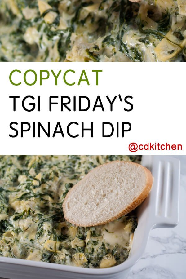 Copy your favorite dip from TGIFriday's with this easy to make recipe. It's a party favorite and can even be made in the microwave.| CDKitchen.com