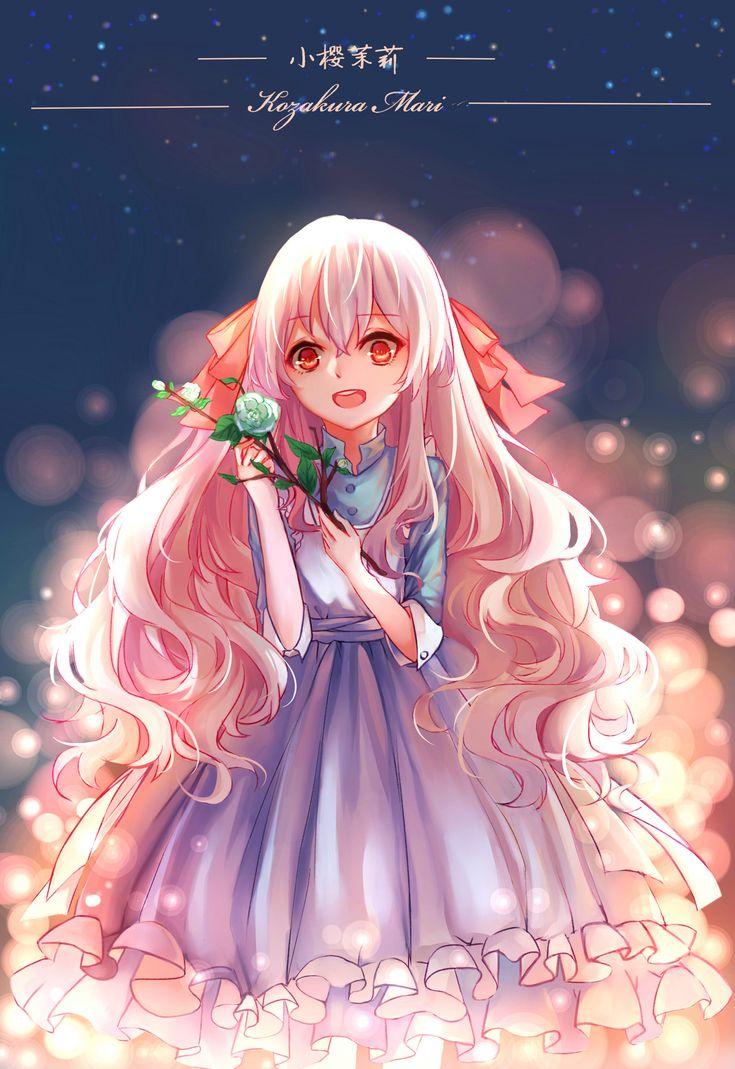 """""""Kozakura Marry"""""""