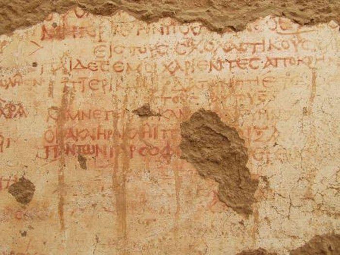 mini.press: Με αφορμή μια αρχαιολογική ανακάλυψη στην Αίγυπτο #HISTORY