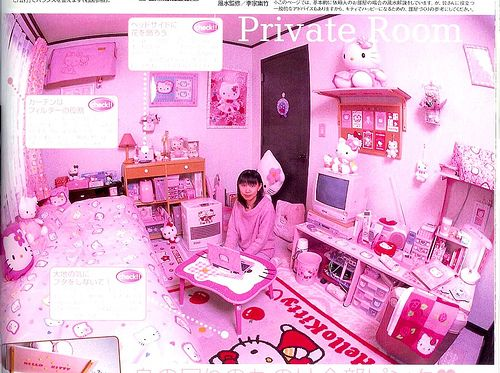 room pink very