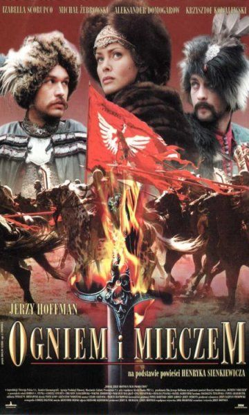 Огнем и Мечом / Ogniem i mieczem | Расширенная ТВ версия (1999) DVDRip [ru, pl]