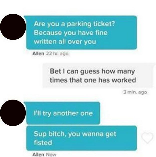 Worst pick up lines online dating — photo 4