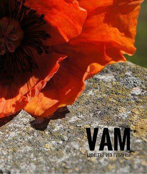 """Магазин мастера """"VAM """"-цветы из глины"""