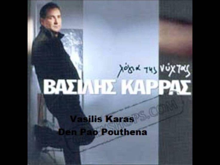 Vasilis Karras - Den Pao Pouthena