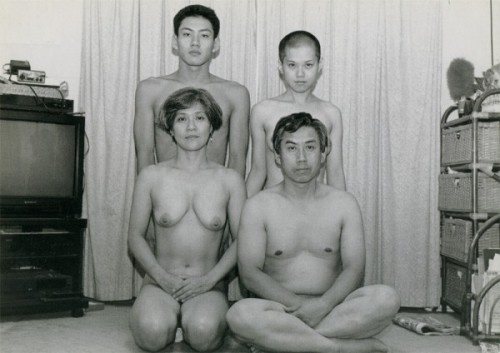 Yurie Nagashima