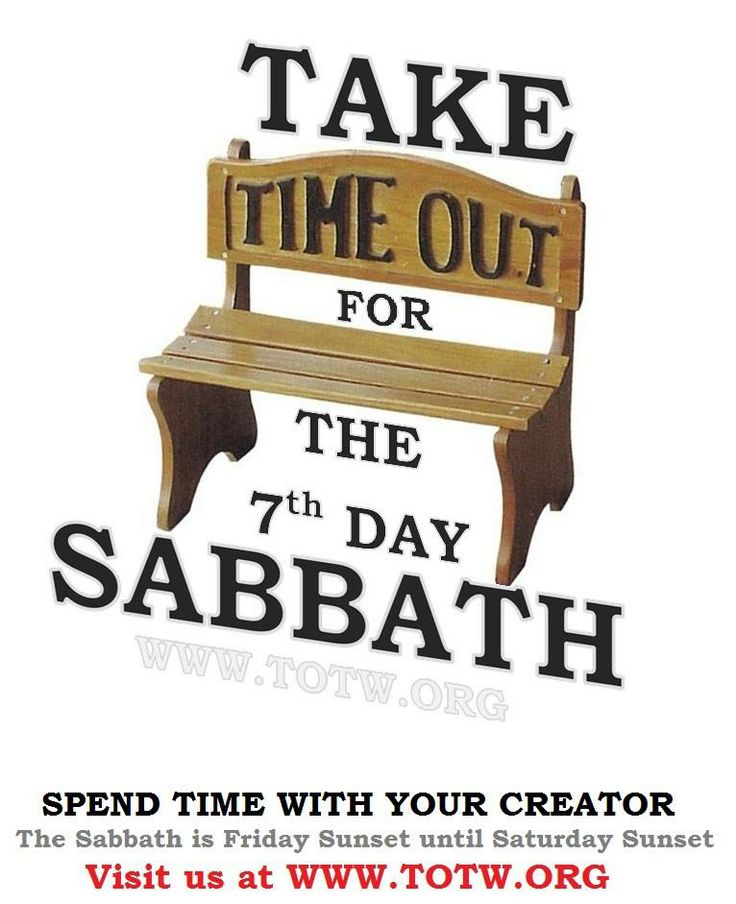 When is sunset? Glad you asked - www.sunrisesunset.com ~ Shabbat Shalom!