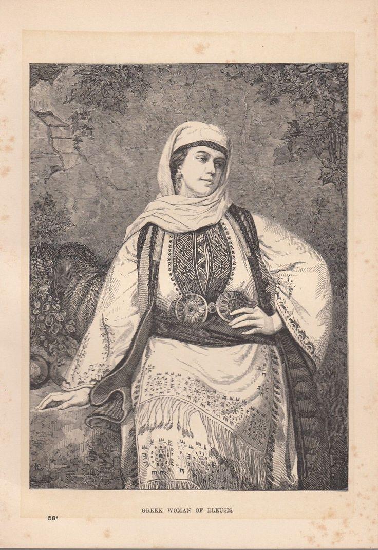 Greek Woman of Eleusis 1885 Steel Engraving Vintage Print | eBay