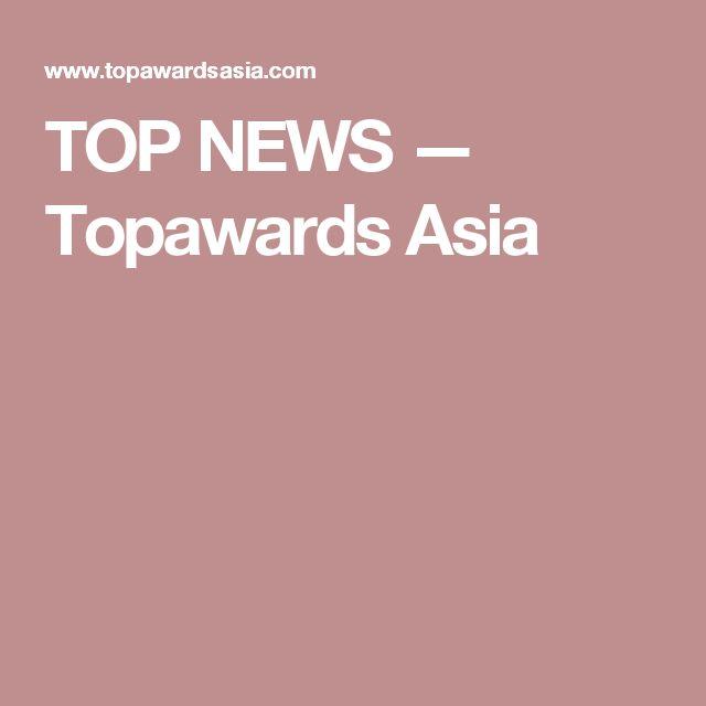 TOP NEWS — Topawards Asia
