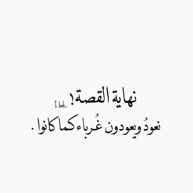 Картинки для, картинки на арабском с переводом про тебя