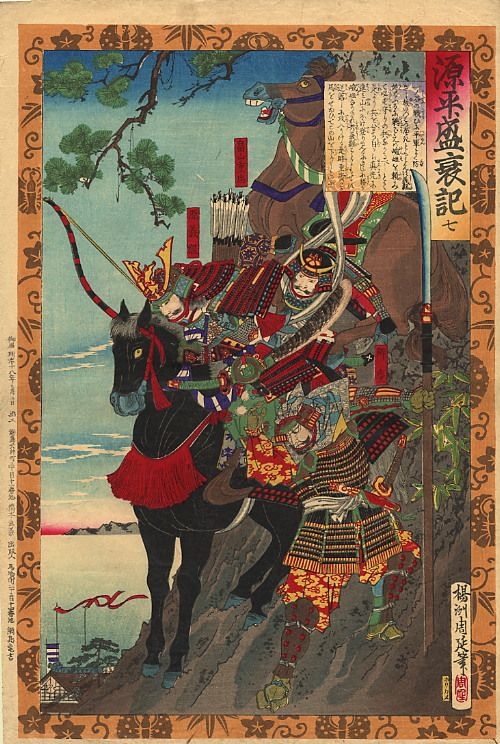 Chikanobu  Date:1885  Size/Format:Oban Tate-e (10 by 14.5 ins)  Description:Minamoto no Yoshitsune leads his men in an ingenious attack from the mountain to the unguarded rear of the Taira camp.  Series:Gempei Seisuiki ( The Rise and Fall of the Minamoto and Taira Families )  Publisher:Tsunashima Kamekichi
