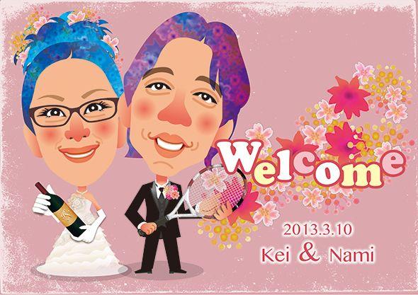 お客様の似顔絵ウェルカムボード。 イラストレーターはこちら)^o^( http://wedding.mypic.jp/data/0241/index.html