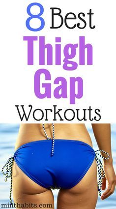 I found these really helpful thigh gap workouts! These thigh gap exercises create space between your legs for that sexy thigh gap look check them out!!