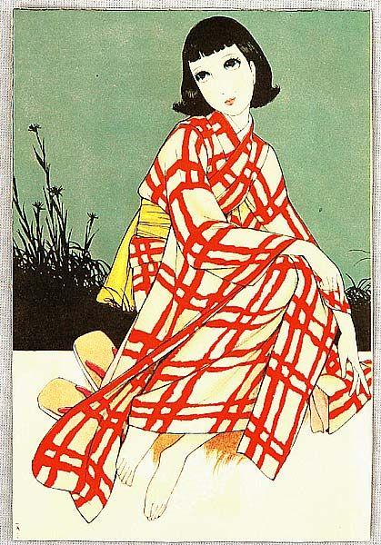 Junichi Nakahara 1913-1988 - Dreamy Eyes