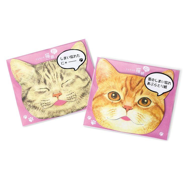 サバトラ&マンクス 別柄2個セットだから友だちと分け合ったり、プレゼントにも。