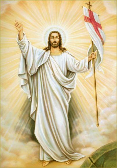 Poster Jesus Ressuscitado 29.7CM X21
