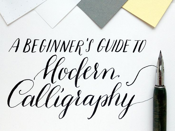 If you want to learn modern calligraphy but have no idea